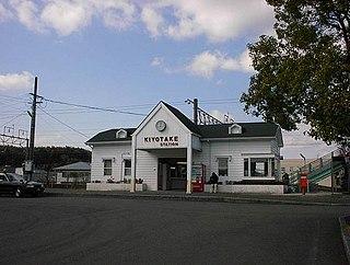 Kiyotake Station railway station in Miyazaki, Miyazaki prefecture, Japan