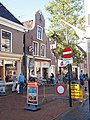 Kleine Breedstraat 3, Dokkum.JPG