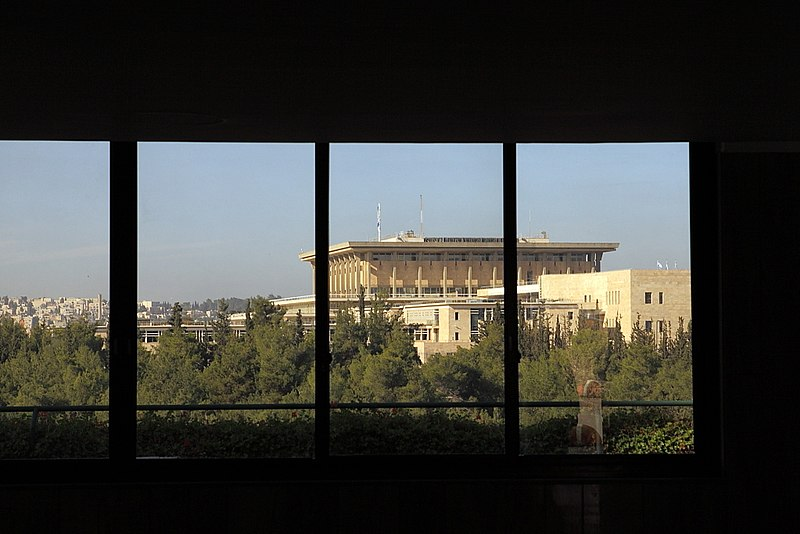 File:Knesset from Wolfson Towers (8201714325).jpg