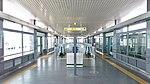KobeAirport sta platform.jpg
