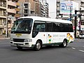 Kokusai Juo Kotsu Liesse2 Rissho University Shuttle.jpg