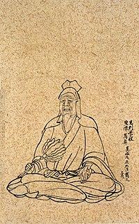 Konfuzius Buncho.jpg
