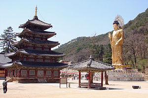 Palsangjeon - Image: Korea Boeun Beopjusa Palsangjeon 1782 06