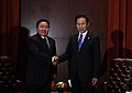 Korea-Mongolia Summit (4345096237).jpg