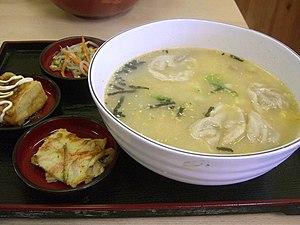 Korean regional cuisine - Image: Korean.cuisine Manduguk 01