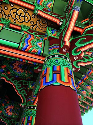 Korean Bell of Friendship - Image: Korean Friendship Bell Art Work