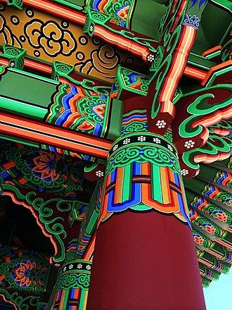 Korean Bell of Friendship - Image: Korean Friendship Bell Art Work