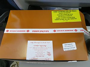 Kosher foods - Kosher meal approved by the Beth din of Johannesburg