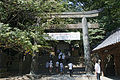 Kotohira-gu46n4592.jpg