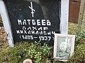 Krasny Bor, Karelia, memorial cemetery (2018-08-04) 30.jpg
