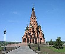 Расположен по адресу г. Лесосибирск, мкрн.  Кедровый Парк, 27 Характеристика: Собор - по церковным канонам...