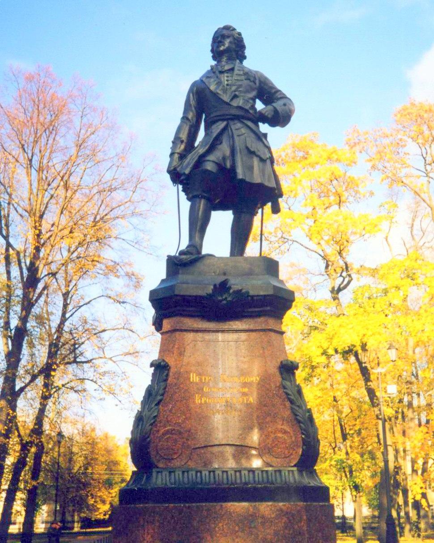 Kronstadt Peter I