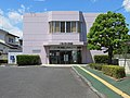 Kumagaya Public Employment Security Office Honjo Branch Office 1.jpg