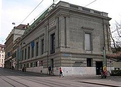Kunsthalle Basel street side 2008-03-30.jpg