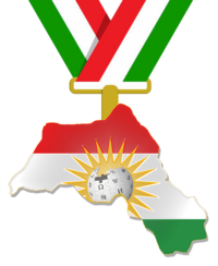 Kurdistan Flag Map Medal.png