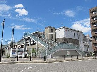 Kyōwa Station Railway station in Ōbu, Aichi Prefecture, Japan