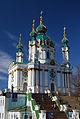 Kyiv-Andriivska-2.jpg
