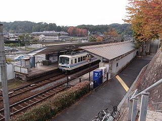 Kyoto Seikadai-mae Station Railway station in Kyoto, Japan