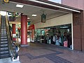 LA Chinatown 2011 - panoramio (9).jpg
