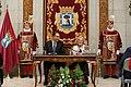 La alcaldesa entrega la Llave de Oro de Madrid al presidente de Perú 10.jpg