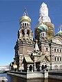 La cathédrale Saint-Sauveur-sur-le-Sang-Versé de Saint-Pétersbourg en2018 (8).JPG