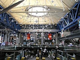 Cité des Sciences et de l'Industrie - La Cité des Sciences