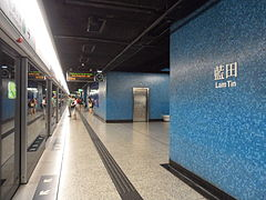 Lam Tin Station 2011.jpg