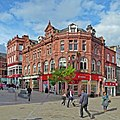 Lands Lane, Leeds (24th June 2013).jpg