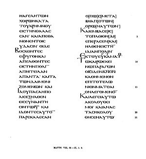 Lectionary 269 - Page of the codex with text of Matthew 8:32–9:1.9 (Tischendorf's facsimile)