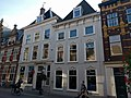 Leiden - Breestraat 55.jpg
