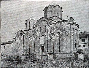 Lesnovo monastery - Lesnovo monastery in 1912