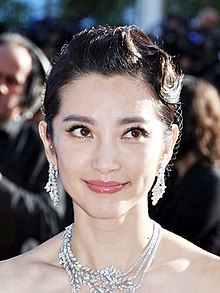 Description de l'image  Li Bingbing Cannes 2011.jpg.