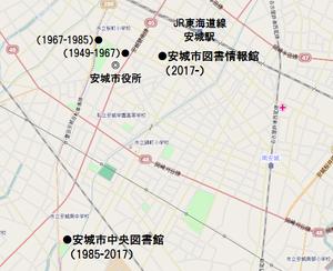 城市 図書館 安 安城市 (日本)