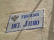 Located in central Spain, 70 km south of Madrid. It is the capital of the province of Toledo