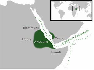 Diplomatic career of Muhammad - Location of the Kingdom of Aksum.