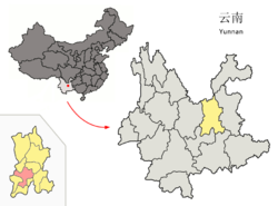 Location of the 4 contiguous Kunming City Districts (pink) and Kunming prefecture (yellow) within Yunnan province of China