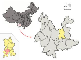 Panlong District - Image: Location of Kunming City Districts within Yunnan (China)