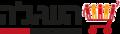 LogoHaagalaMitzpeRamon.png