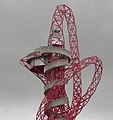 London MMB »159 Queen Elizabeth II Olympic Park.jpg