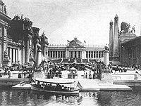Louisiana Purchase Exposition St. Louis 1904.jpg