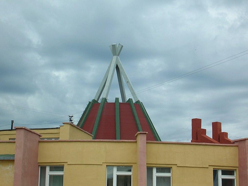 Lovozero Center