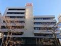 MAX Co., Ltd. headquarters, at Nihonbashi-Hakozakicho, Chuo, Tokyo (2019-01-02) 03.jpg