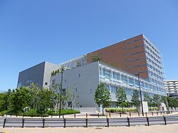 Machida City Hall
