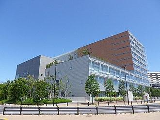 Machida, Tokyo - Machida City Hall