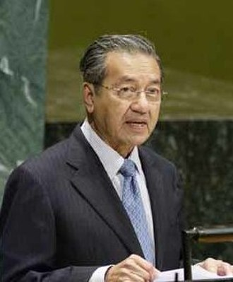 1995 Malaysian general election - Image: Mahathir Mohamad addressing the UN 2003