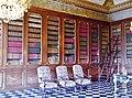 Maincy Château de Vaux-le-Vicomte Innen Bibliothéque 4.jpg