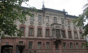 Vladimir Nabokov - The Nabokov family's mansion in Saint Petersburg. Today it is the site of the Nabokov museum