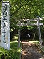 Makinokami Shrine on Nokonoshima Island.jpg