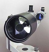 Телескоп Максутова-Кассегрена диаметром 150 мм.