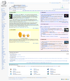 MalayWikipediaMainpageScreenshot1October2012.png